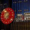 США рискуют потерять Турцию в целом
