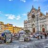 Туристы во Флоренции будут оштрафованы, если они перекусывают на тротуарах!