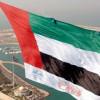 ОАЭ взвинтили цены на визы