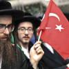 Израильские туристы отвернулись от Турции