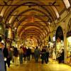 Стамбульский Гранд Базар будет отреставрирован