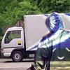 На следующей неделе немецкие учёные покажут миру плащ-невидимку