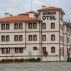 В Турции открылся первый отель с лечебными солями