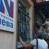 80% клиентов турфирмы «Нева» не получат компенсацию