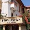 Мошенничество в турецком отеле для мусульман