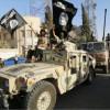 «Исламское государство» взяло ответственность за убийство десятков туристов в Тунисе