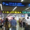 Сотни российских туристов более суток не могут вылететь из Таиланда