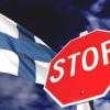 Таможенники изъяли багаж «гастрономических» туристов, возвращавшихся из Финляндии