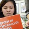 Знание русского языка сотрудниками популярных турецких отелей станет обязательным