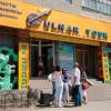 У казахстанского туроператора «Гульнар тур» отозвана лицензия по решению суда