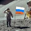 Высадку россиян на Луну вновь откладывают из-за финансовых проблем