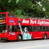 В следующем году по Москве будут курсировать 2-этажные электробусы для туристов