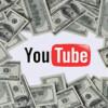 Google заявил о внедрении платной подписки на YouTube