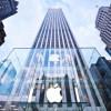 Apple инвестирует в два европейских дата-центра на возобновляемой энергии €1,7 млрд