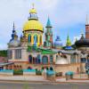 Казань принимает делегацию турбизнеса Турции