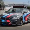 BMW M4 используется в качестве спасательного автомобиля в серии MotoGP
