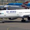 Air Astana предлагает застрявшим в Турции по вине «Гульнар Тур» казахстанским туристам купить билеты на родину со скидкой