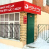 Суд признал банкротом туроператора «Роза ветров Мир»