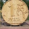 Рубль крепчает третий день подряд