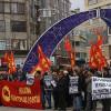 Ответственность за теракт в Стамбуле взяла на себя запрещённая пролетарская партия