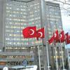 Турция профинансирует международный культурно-туристический проект