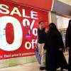 Москва попала в список самых интересных городов для мусульманских шоппинг-туров