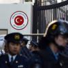 В массовой драке у посольства Турции в Токио пострадали 12 человек