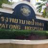 Все российские туристы, пострадавшие в ДТП в Таиланде, уже выписаны из больницы