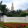 Санто-Доминго — Колумб для всех