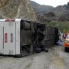 В Турции перевернулся автобус, среди 36-ти пострадавших иностранных туристов нет