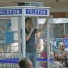В помощь туристу: как позвонить из Турции в Россию и обратно