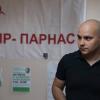 ВКостроме схвачен глава местного штаба РПР-Парнас