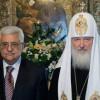 Патриарх Кирилл навстрече сАббасом призвал сохранить особый статус Иерусалима