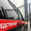СКР признал законной возмутившую Кадырова спецоперацию вЧечне