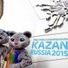 Транслировать ЧМ-2015 вКазани будут порядка 70 телерадиокомпаний