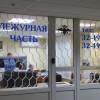 В прошлом 2017г. тульские полицейские словили нескольких «серийных» правонарушителей