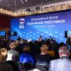 Зарплата соцработника будет поднята до100% отсредней поэкономике— Медведев