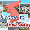 КНДР отметилась открытием первого туристического портала для иностранцев