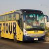 TEZ Tour переориентируется на рынок внутреннего туризма по РФ