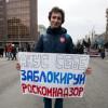 Rutracker.org получил от суда второй «пожизненный срок»