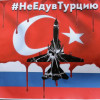 Официальная Анкара подтвердила сохранение безвизового режима для граждан России