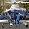 Крушение медицинского вертолёта в США – четверо погибших