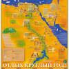 Карта Египта на русском языке