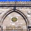 Музей под открытым небом в Стамбуле — это Гранд Базар