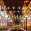 5 причин посетить Днепропетровск