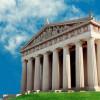 Афины вошли в топ 5 лучших направлений в ноябре месяце
