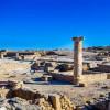 Кипр: остров вашей мечты