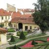 В Праге открылся  «Романтический рай»