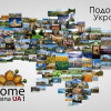 Дороги, туалеты и еще 5 причин: самые масштабные проблемы застоя туризма в Украине