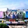 Турецкие телесериалы появятся на крупнейшей в мире развлекательной конвенции MIPCOM в Каннах с 16 по 19 октября